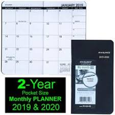 At A Glance Monthly Planner 2019 At A Glance 70 024 05 2019 2020 Two Year Monthly Planner 3 1 2 X