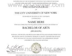 Fake Degree Certificate Sample Copy New Free Fake H Sample Of School