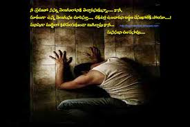 deep love images with es in tamil