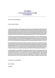 Trendy Idea Cover Letter Necessary 12 For Internal Position Cv