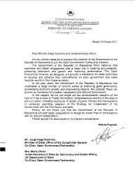 how to open a business letter the former yugoslav republic of macedonia letter of intent to join