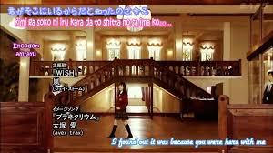 Boys over flowers » episode 1. Hana Yori Dango 1 Video Dailymotion