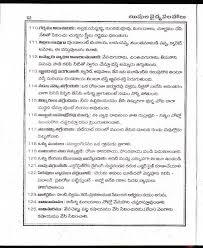 After Delivery Diet Chart In Telugu Pregnancy Diet Chart Pdf In Telugu 2019