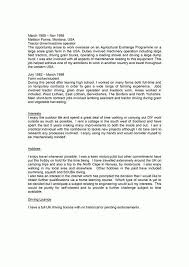 personal profile resume examples personal profile statement on a resume  personal summary - Example Of Personal