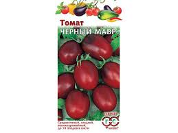 <b>Семена томатов</b> ГАВРИШ Овощая коллекция <b>Черный мавр</b> 0,1 г ...