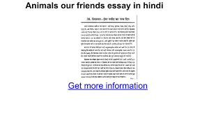 animals our friends essay in hindi google docs