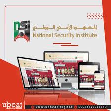 Web Designing Institute Institute Website Design Upbeat Digital Best Web Design