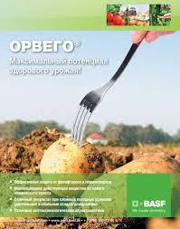 Журнал Картофель и овощи № pdf flipbook Журнал Картофель и овощи №5 2017