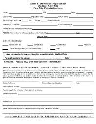 School Field Trip Permission Form Template Field Trip Permission Slip Church Template Form Slips