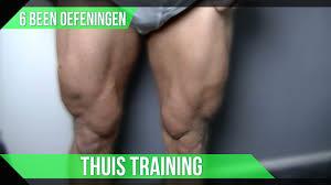 bovenbenen trainen thuis