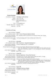 Embassy Of Japan In Belgium Essay Written By Sophie 11 Sample
