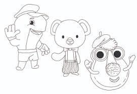 Carvel Characters Cookie Puss Fudgie Hug Me The Bear