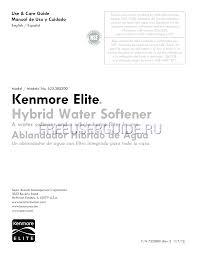 kenmore water softener. read online owner s manual for kenmore elite hybrid water softener page 1