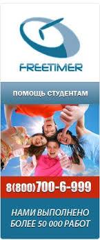 timer Заказать диплом курсовая на заказ ВКонтакте Заказать диплом курсовая на заказ