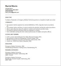 emt resume emt resume sample new emt basic resume collection hnoj info