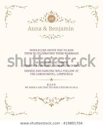 Vintage Invitation Template Best Invitation Card Monogram Wedding Invitation Save Stock Vector