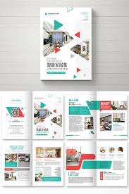 Design Brochure Template Simple Smart Home Brochure Pikbest Templates Tech