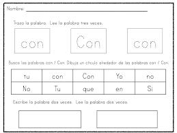 free spanish worksheets