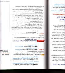 the pigman essay best essay format professional essay format gxart th grade ms secko s website