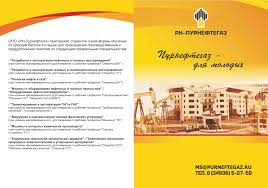 Найден Рабочая программа к преддипломной практике Рабочая программа к преддипломной практике в деталях