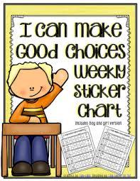 How To Make A Sticker Chart Sticker Chart Teaching Resources Teachers Pay Teachers