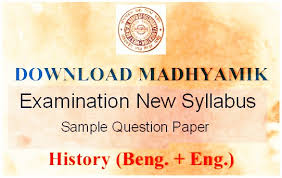 wb madhyamik new syllabus history sample question paper   madhyamik history question paper in english or bengali the west bengal baord of secondary examination has provided histoy sample question paper to