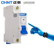 Best value Chnt <b>Chint</b> – Great deals on Chnt <b>Chint</b> from global Chnt ...