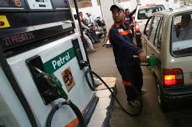 पेट्रोल डीजल current affairs