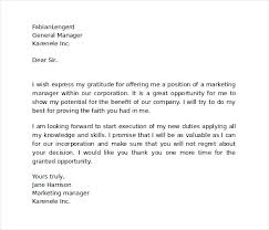 Recognition Letter Samples – Suren Drummerfo Best Ideas Of Personal ...