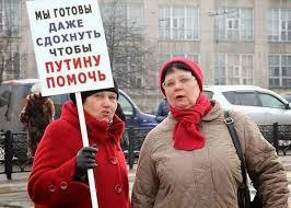 Тука: Многие из тех, кто бегал с триколорами на Донбассе, разочаровались в Путине - Цензор.НЕТ 1807
