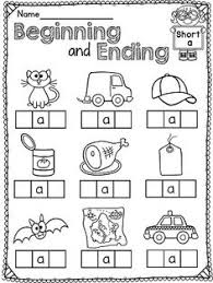 moreover Best Ideas of Phonics First Grade Worksheets For Your Proposal additionally Chunk Spelling   Window  Phonics and Free as well Worksheets For All Download And Share Worksheets Free On additionally Free Printable Worksheets for Nursery  Kindergarten Senior KG moreover  as well  furthermore  in addition Phonic Worksheet For Kindergarten Worksheets for all   Download and likewise  additionally Kindergarten Phonics Worksheet   Good for Homework  FREE     Pre K. on ideas collection phonics worksheets kindergarten with download