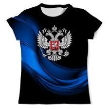 """с прикольными принтами """"<b>russia</b>"""""""