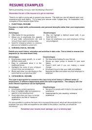 Download Resume Sample Objectives