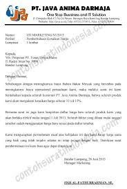 uc essay sample prompt essay on polythene bags should be banned  uc essay sample prompt 2 image 5