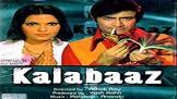 Dev Anand Kalabaaz Movie