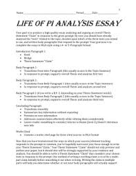 of pi survival essay images of pi survival essay of pi pdf of pi survival essay custom college admission essay writing service incentive salary supplements nmaeyc