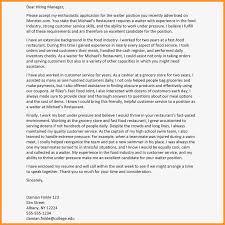 Word Descargar 14 15 Waitress Cover Letter Example