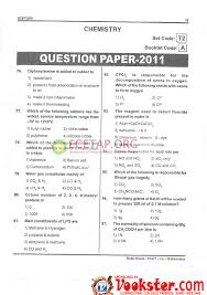 ecetap previous model papers question papers eee ece sce ecet mathematics chemistry physics model papers
