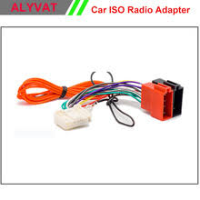 buy subaru radio wiring harness and get free shipping on Engine Wiring Harness for 2008 Subaru Outback car radio stereo iso wiring harness adapter for nissan 2007 subaru impreza 2007 auto wire connector