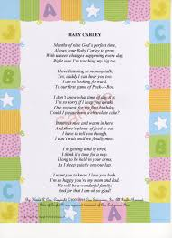 Six Stanza Version I Personalized Baby.... Poem & Like this item? Adamdwight.com