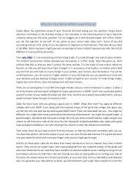 School Essay Examples Graduate Admission Essay Examples Sample Admission Essays Graduate
