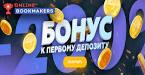 букмекерская контора betcity официальный сайт