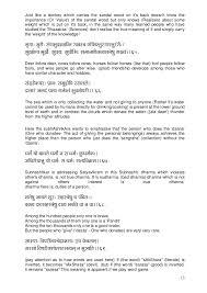 operations manager resume samples term papers death sanskrit essays