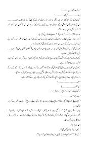 essay on mother in urdu our work mother tongue being an urdu lisper waxes poetic