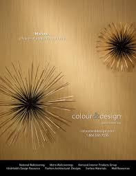 Marlow™ Commercial Wall Covering in Interior Design Magazine | C\u0026D