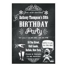 Download Birthday Party Invitations Shukyakumaster