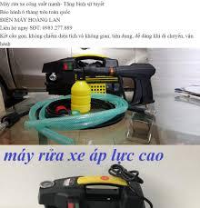 Máy rửa xe mini gia đình áp lực cao - Lõi đồng 100% - Tặng Bình Xà Phòng Máy  rửa xe chất lượng tốt Máy rửa xe giá rẻ
