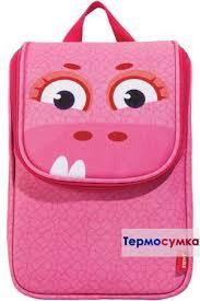 Купить термосумка на любое время года для девочки «<b>Zipit</b> ...