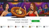 Онлайн-казино Икс на деньги