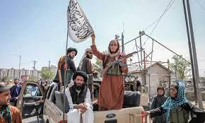 طالبان تضع محددات دستور أفغانستان الجديد